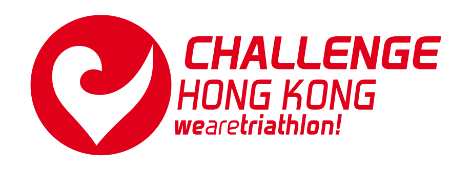 The 1st & only 1 International Triathlon Event in Hong Kong!!!